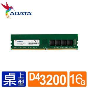 威剛 DDR4 3200 / 16G RAM(2048X8)