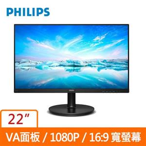 PHILIPS 22型 221V8A (黑)(寬)螢幕顯示器