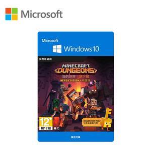 微軟 我的世界:地下城 - Windows 10英雄版(下載版)
