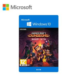 微軟 我的世界:地下城 - Windows 10 英標準版(下載版)
