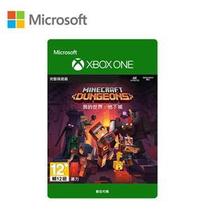 微軟 我的世界:地下城 - Xbox One標準版(下載版)