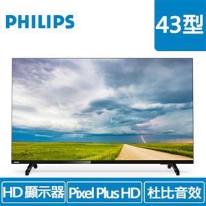 PHILIPS 43型 43PFH5704 多媒體液晶顯示器(不含搖控器及視訊盒)