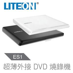 光寶 LITEON ES1 8X 超輕薄外接式DVD燒錄機 (兩年保)(白)