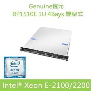 Genuine捷元 RP1510E 3 . 5吋1U機架式