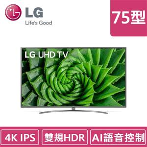 LG 75UN8100PWB 75型 (4K) AI語音物聯網電視