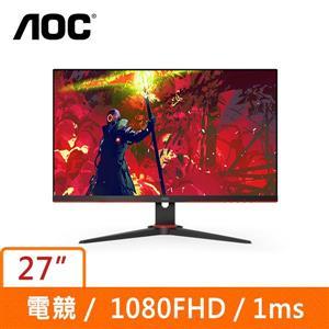 AOC 27型 27G2E5 (寬)螢幕顯示器