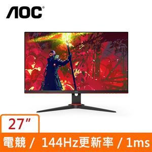 AOC 27型 27G2E (寬)螢幕顯示器