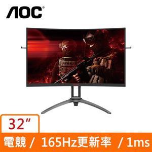 AOC 32型 AG323FCXE (曲面)(黑紅)(寬)螢幕顯示器