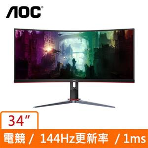 AOC 34型 CU34G2X (黑紅)(寬)螢幕顯示器
