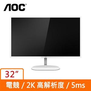 AOC 32型 Q32V3 (白)(寬)螢幕顯示器