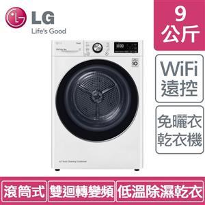 LG WR - 90VW(冰瓷白9公斤) 免曬衣 乾衣機