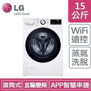LG WD - S15TBW (15公斤) (白色)蒸洗脫 滾筒洗衣機