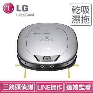 LG VR6698TWAR(銀灰) WIFI濕拖清潔機器人