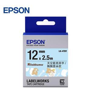 EPSON LK - 4TBY C53S654482 飄飄雲朵款標籤帶