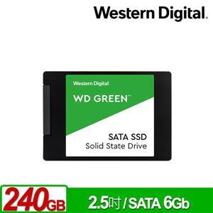 WD 綠標 240GB 2 . 5吋SATA SSD