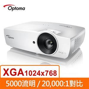 OPTOMA OPX5085單槍投影機