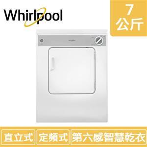 【Whirlpool惠而浦】7公斤 電力型直立定頻乾衣機 8TLDR3822HQ