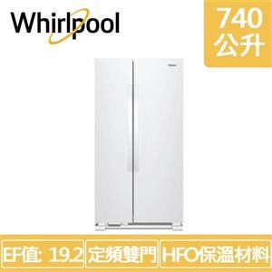 【Whirlpool惠而浦】740公升 對開門冰箱 WRS315SNHW