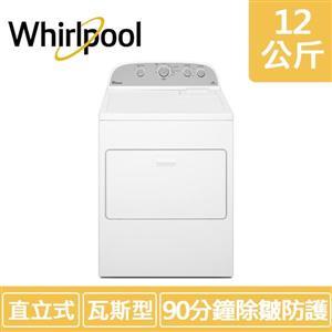 【Whirlpool惠而浦】12公斤 瓦斯型直立乾衣機 WGD5000DW