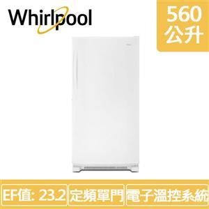 【Whirlpool惠而浦】560公升 直立式大冰櫃/冷凍櫃 WZF79R20DW