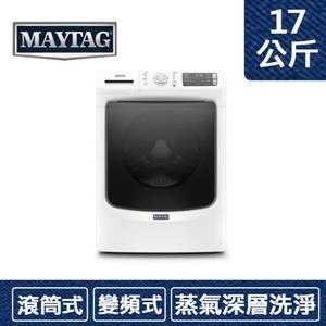 MAYTAG美泰克 17公斤 滾筒式洗衣機 8TMHW6630HW