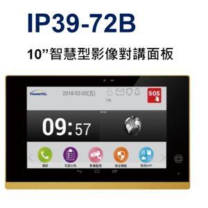 WIS - IP39 - 72B 10吋智慧型影像對講平板