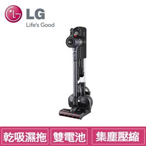 LG A9K - MAX2 (寂靜灰)WIFI無線濕拖吸塵器