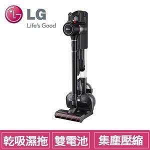 LG A9K - ULTRA3 (星夜黑)WIFI無線濕拖吸塵器
