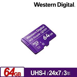 WD 紫標 MicroSDXC 64GB 高耐寫監控記憶卡