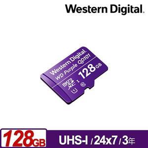 WD 紫標 MicroSDXC 128GB 高耐寫監控記憶卡