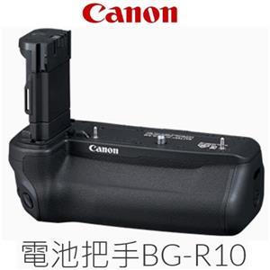 CANON BG - R10電池把手