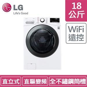 LG WD - S18VBD (18公斤) (白色)蒸氣洗脫烘 滾筒洗衣機