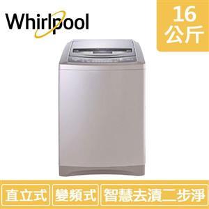 【Whirlpool惠而浦】16公斤 DD直驅變頻直立洗衣機 WV16ADG