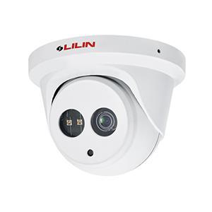 LILIN 利凌 P5R6552E2 500萬畫素30米紅外線半球型網路攝影機(2 . 8mm)