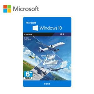 微軟 模擬飛行(下載版)