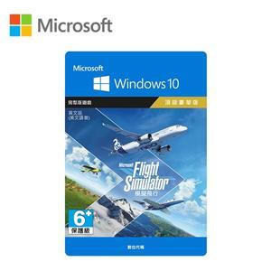 微軟 模擬飛行 終極豪華版(下載版)