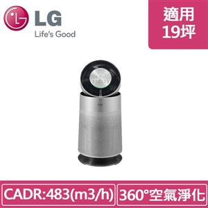 LG PuriCare AS651DSS0 空氣清淨機 (銀色)