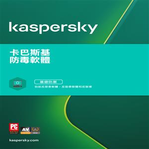 卡巴斯基 防毒軟體2021 (1台電腦/ 2年授權)
