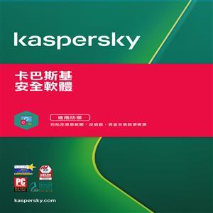卡巴斯基 安全軟體2021 (5台裝置/ 2年授權)
