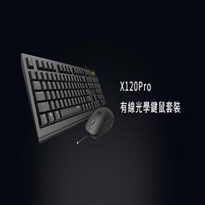 雷柏Rapoo X120PRO有線光學鍵鼠組-黑