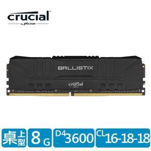 (新)Micron Crucial Ballistix D4 3600 / 8G單支超頻黑散熱片
