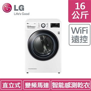 LG WR - 16HW(冰瓷白16公斤) 免曬衣 乾衣機