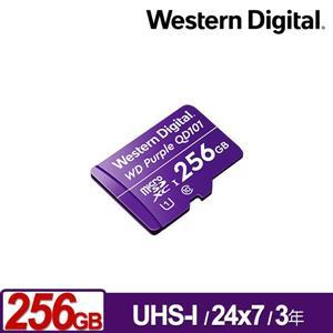 WD 紫標 MicroSDXC 256GB 高耐寫監控記憶卡