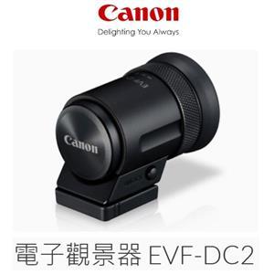 CANON EVF - DC2電子觀景器-黑