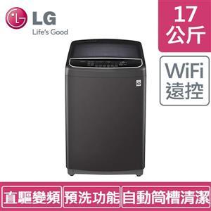 LG WT - D170MSG (17公斤)(銀黑色)直驅變頻洗衣機
