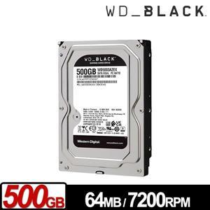 WD5003AZEX 黑標 500GB 3 . 5吋電競硬碟