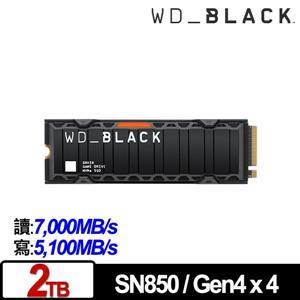 WD 黑標 SN850 2TB(散熱片) M . 2 2280 PCIe SSD