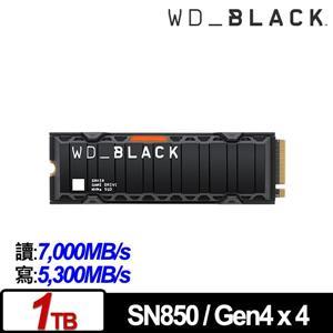 WD 黑標 SN850 1TB(散熱片) M . 2 2280 PCIe SSD