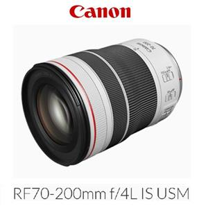 CANON RF70 - 200 F / 4L IS USM鏡頭