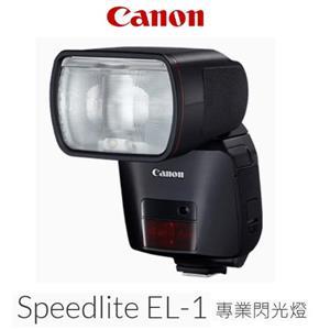 CANON SPEEDLITE EL - 1閃光燈